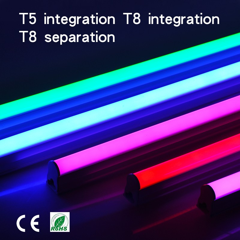 1200mm 18w led tube light T5 T8 colorful green red blue led tube