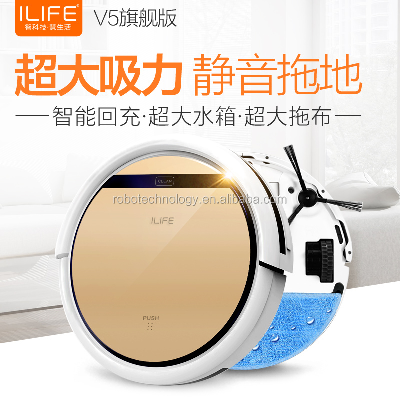 Ilife V5S Robot mop Vacuum <strong>Cleaner</strong> with Wet Dry Clean pads Water Tank Double Self Charge