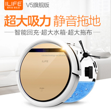 Ilife V5S Robot mop <strong>Vacuum</strong> Cleaner with Wet Dry Clean pads Water Tank Double Self Charge