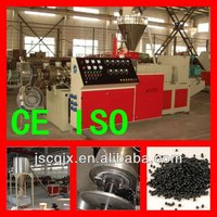 200KG/H PE/PP/PVC GranuleS Making Machine