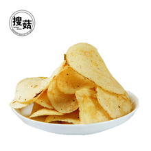 Dried vegetable snack potato <strong>chips</strong> no food additives from China