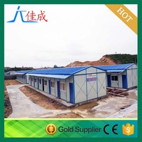 Low price sandwich panel chicken house for sale for living