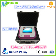 MSLBM01 Female milk fat analyzer/breast milk fat testing machine for women