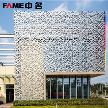 Metal Wall Cladding single Panel column building material