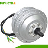 /product-detail/bafang-8-fun-250w-rear-wheel-electric-bicycle-motor-1728673603.html