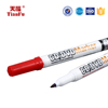 Wide range of use quick drying refill CD marker pen
