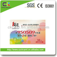 advanced machine printing phone prepaid cards