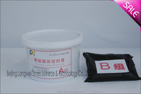 Double component polysulfide sealant for construction polysulphide caulking sealing