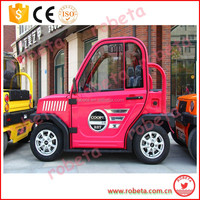 2016 New arrival electric car motor specifications/eec l7e electric car/electric race car tracks for kids