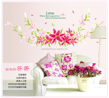 lily flower wall sticker vynal sticker for wall or bathroom