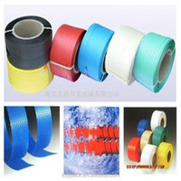 china hot sale colorful pp plastic packing belt
