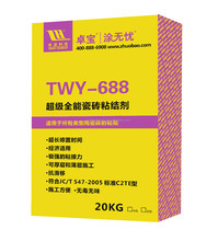 waterproof construction materials strongly ceramic tile adhesive