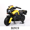 Hot sales Kids electric toy motorcycle for sales,Toy ride on motorcycle,hot sales kids motorcycle price