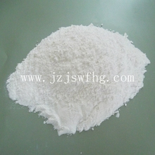 Professional Industrial Chemical Silica White