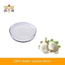 Patented Products High Concentration Animal feed additive/Allicin Powder for fish feed