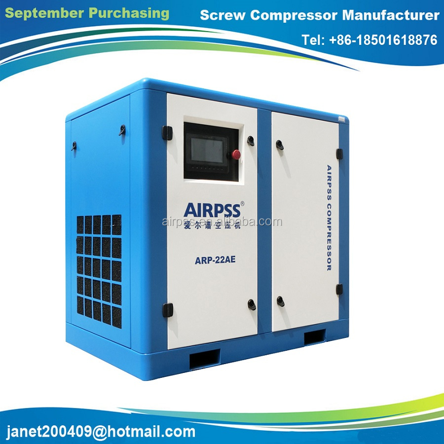 Export AC Power 480v 60HZ screw air compressor