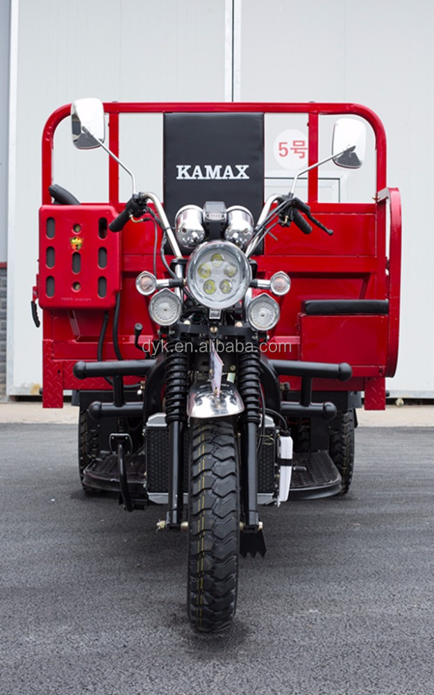 KAMAX 250K 250cc Cargo Motor tricycle