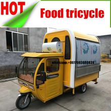 china food vending hot dog ice cream mobile fast food tricycle cart for sale, 3 wheel food truck