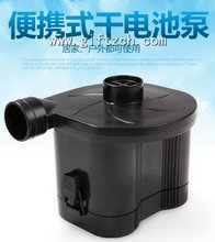 4D dry battery portable outside electronic air pump
