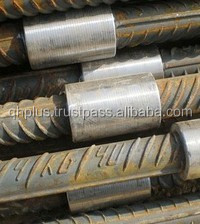 Reinforcing steel bar coupler