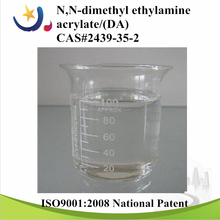 2-(DIMETHYLAMINO)ETHYL ACRYLATE used as water treatment