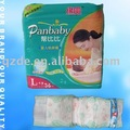 Hot selling Cheap Baby Diaper (JHV020)