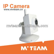 Pan/Tilt Family Used Hot Sale Cam IP