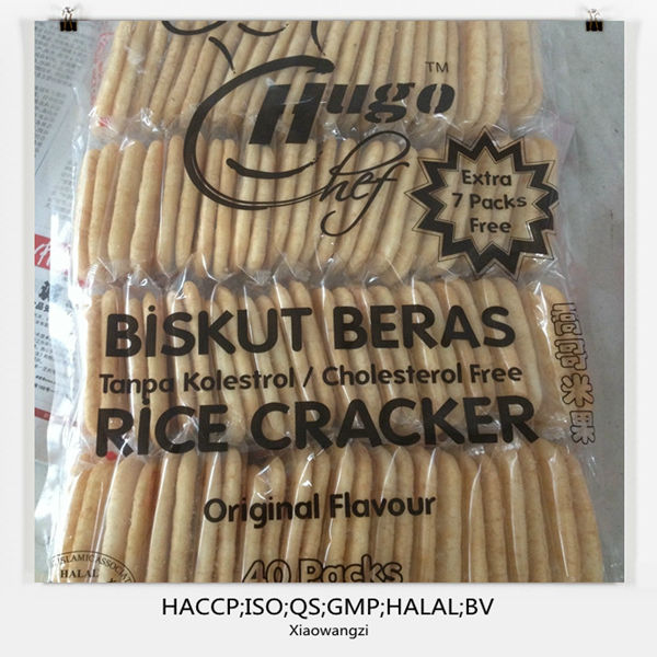Rice cracker salty biskut Chinese