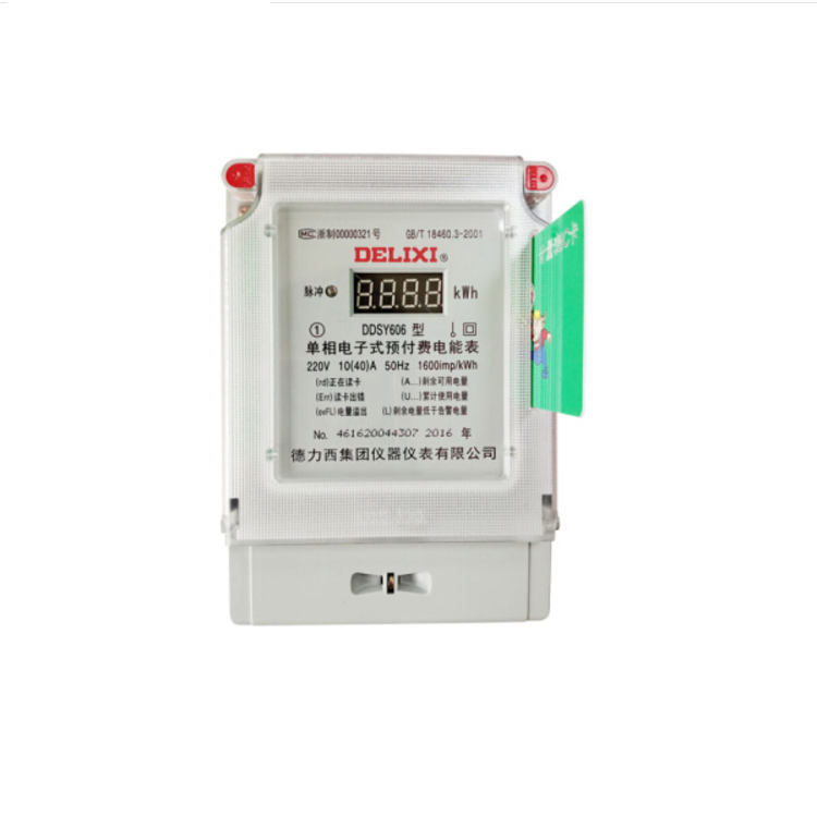 Low Cost Delixi Single phase energy meter DDSY606 for Family Use