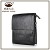 Simple Design Mens Plain Leather Messenger Sling Crossbody Shoulder Bag