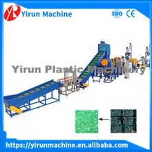 PET bottles plastic scrap recycling machine for waste pe film