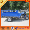 Smart gaoline motorized ulity moped china cargo tricyle