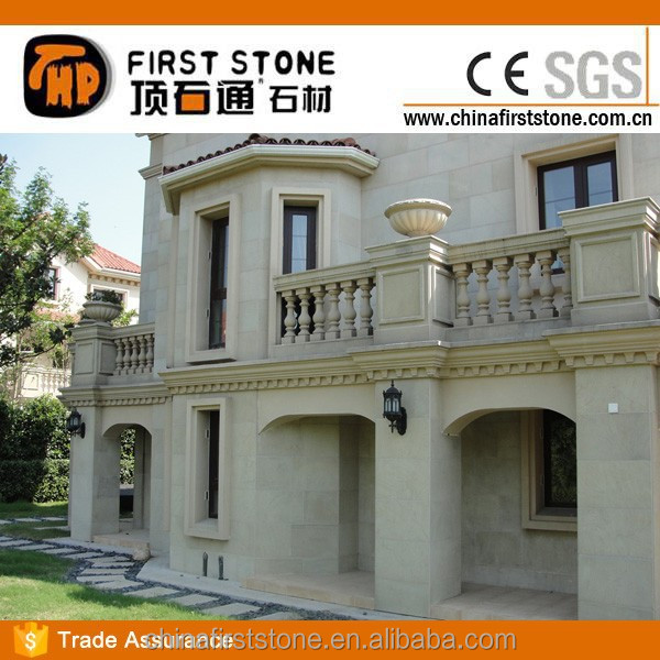 Yellow Sandstone Decoration Stone Project