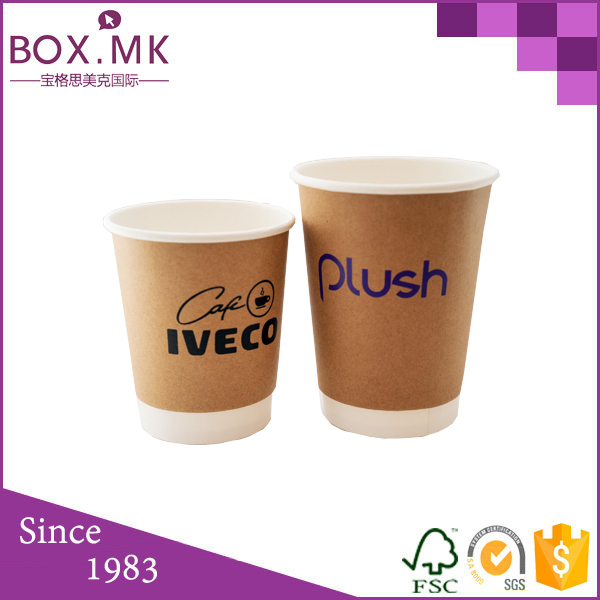 Food Grade Disposable hot drink embossed paper cup