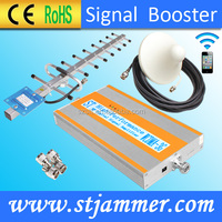 3G 2100MZH Mobile phone signal booster Max coverage 1000m2