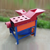 small corn sheller machine with high quality cheap price