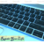 laptop keyboard for hp folio 1040 g2 With Long-term Technical Support