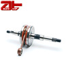 Engine Spare Parts Steel Motorcycle Crankshaft, High Quality Replacement Part Plastic Injection Crankshafts For HONDA DIO AF27