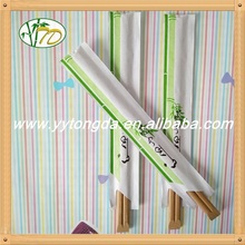 Durable special discount 24cm bamboo chopsticks with paper wrap