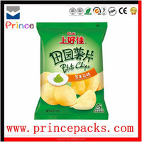 high quality food grade thermal aluminum foil small plastic bag for potato chips/biscuits packaging