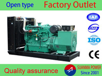Good quality 64kw small diesel marine generator