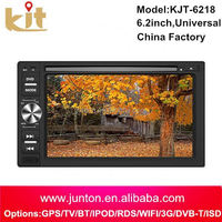 Large memory universal 1 din car dvd player android with tablet pc