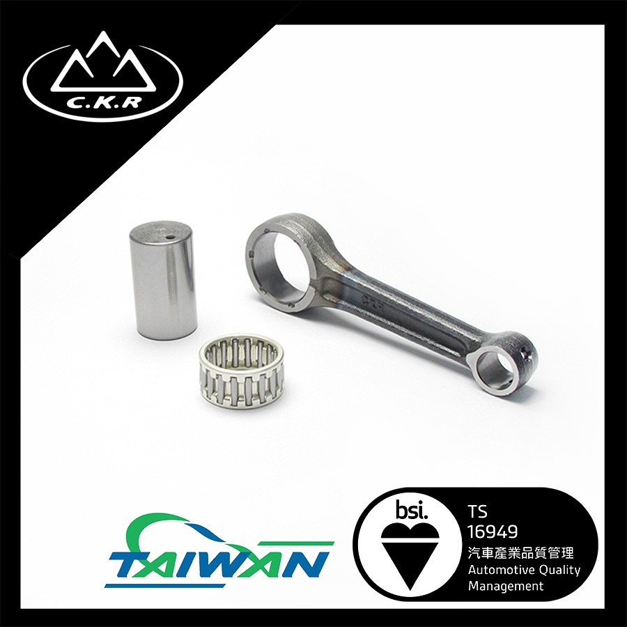 Taiwan CD70 Connecting Rod Kit for Honda spare parts motorcycle cd70