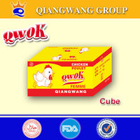 10g*60pcs*24boxes QWOK HALAL MUTTON FLAVOR BOUILLON CUBE