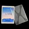 For iPad Pro cover ,unique design transparent X line wave Rubber silicon skin tpu gel case cover for iPad Pro 12.9inch