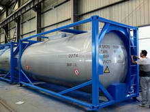 High-quality Export to Nigeria special equipment used lpg gas tank