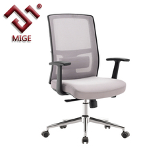 Hot Sell and High Quality Adjustable Floor Chair