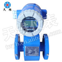 hot purchase/battery powered/digital water electromagnetic flow meter