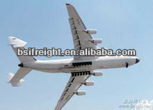 Door to door air frieght shipping express services from Monterrey, Mexico from China by UPS