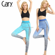 2017 New Design manufacturer Seamless Jogging quick-drying gradient yoga pants Running leggings